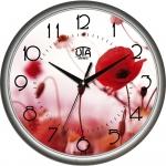 купить Настенные Часы Сlassic Маки Silver цена, отзывы