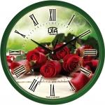 купить Настенные Часы Сlassic Букет красных роз Green цена, отзывы