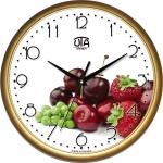 купить Настенные Часы Сlassic Лесная Ягода Gold цена, отзывы