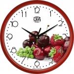 купить Настенные Часы Сlassic Лесная Ягода Red цена, отзывы