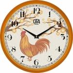 купить Настенные Часы Сlassic Петух Orang цена, отзывы