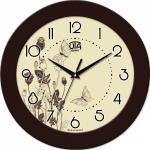 купить Настенные Часы Fashion Букет Роз цена, отзывы