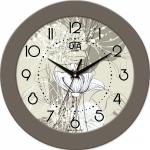 купить Настенные Часы Fashion Серые Оттенки  цена, отзывы