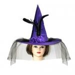 купить Шляпа Ведьмы атласная (фиолетовая) цена, отзывы