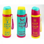 купить Термос Keep Calm цена, отзывы