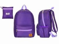 купить Рюкзак Rocco Purple цена, отзывы