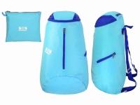 купить Рюкзак Santorre Blue цена, отзывы