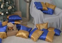 купить Декоративная подушка Украина 40х40 цена, отзывы