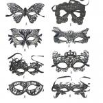 купить Кружевная маска Леди цена, отзывы