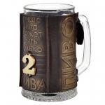 купить Бокал с футляром Лучше пива может быть только 2 пива цена, отзывы
