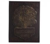 купить Кожаная Родословная книга Древо цена, отзывы