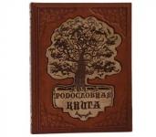 купить Кожаная Родословная книга My Family цена, отзывы
