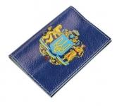 купить Кожаная Обложка для паспорта Украина цена, отзывы