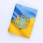 купить Кожаная Обложка для паспорта Герб Украины цена, отзывы