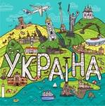 купить Шоколадный набор Україна цена, отзывы