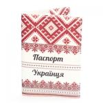 купить Обложка на паспорт Паспорт Українця(вишиванка) цена, отзывы