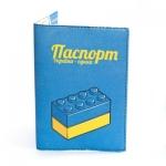 купить Обложка на паспорт Україна Єдина  цена, отзывы