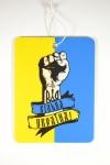 купить Автомобильный ароматизатор Вільна Україна цена, отзывы