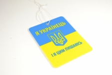 купить Автомобильный ароматизатор Я Українець цена, отзывы