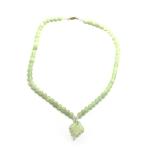 купить Ожерельлье нефритовое с кулоном 33см цена, отзывы