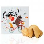 купить Печенье с предсказаниями для Счастья  цена, отзывы