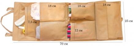 купить Подвесной органайзер для шкафчика в детский сад (бежевый) цена, отзывы