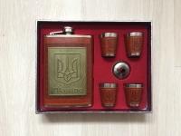 купить Подарочный набор фляга со стопками Ukraine цена, отзывы