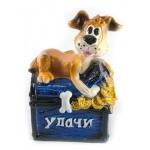 купить Копилка Собака Удача цена, отзывы