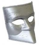 купить Венецианская маска Баута (серебро) цена, отзывы