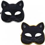 купить Карнавальная маска Кошечка цена, отзывы