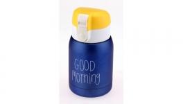 купить Термос с клапаном Доброе Утро 2 вида цена, отзывы