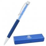 купить Ручка шариковая Sapphire с кристаллами синяя цена, отзывы