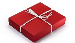 купить Подарочная коробка Red 28х23х5 см цена, отзывы