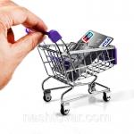 купить Подставка Тележка из супермаркета цена, отзывы