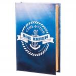 купить Книга сейф Моряк цена, отзывы