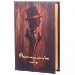 купить Книга сейф Набор джентельмена 26см цена, отзывы