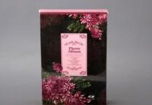 купить Фотоальбом хризантемы цена, отзывы