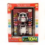 купить Итерактивная игрушка 3D планшет Кот Том цена, отзывы