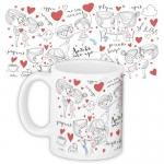 купить Чашка Любовь - это мы с тобой цена, отзывы
