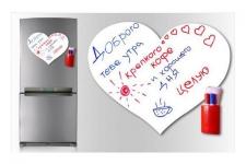 купить Магнитная доска для Маркера Love 32*41 см. цена, отзывы