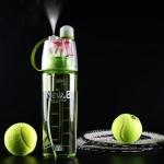 купить Спортивная бутылка для воды с распылителем New B green цена, отзывы