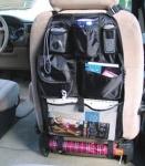 купить Автомобильный карман органайзер  цена, отзывы