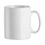 купить Чашка белая цена, отзывы