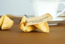 купить Печенье с предсказанием 1 шт цена, отзывы