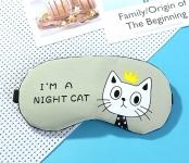 купить Маска для сна Night cat green цена, отзывы