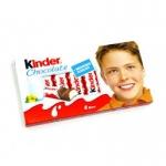купить Шоколад Киндер цена, отзывы