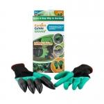 купить Садовые перчатки с пластиковыми наконечниками цена, отзывы
