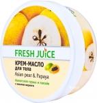 купить Крем масло Fresh Juice цена, отзывы