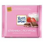купить Ritters (розовый) цена, отзывы