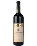 купить Красное Вино (для глинтвейна) цена, отзывы
